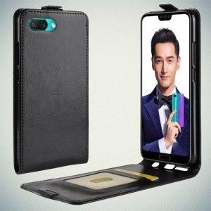 Флип чехол книжка вертикальная для Huawei Honor 10 - Черный