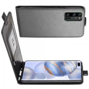 Флип чехол книжка вертикальная для Huawei Honor 30 Pro - Черный