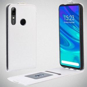 Флип чехол книжка вертикальная для Huawei P Smart Z - Белый