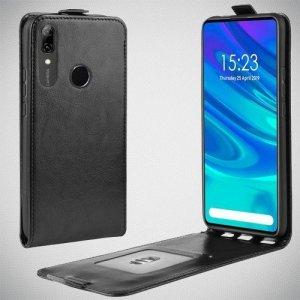Флип чехол книжка вертикальная для Huawei P Smart Z - Черный