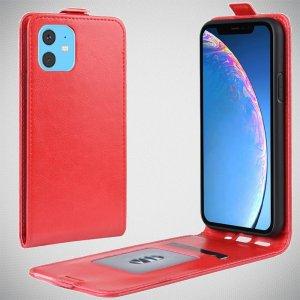 Флип чехол книжка вертикальная для iPhone 11 - Красный