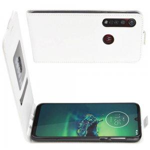 Флип чехол книжка вертикальная для Motorola Moto G8 Plus - Белый