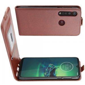 Флип чехол книжка вертикальная для Motorola Moto G8 Plus - Коричневый