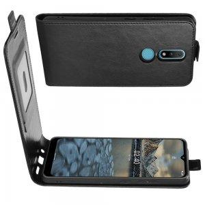 Флип чехол книжка вертикальная для Nokia 2.4 - Черный