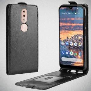 Флип чехол книжка вертикальная для Nokia 4.2 - Черный