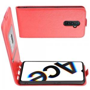 Флип чехол книжка вертикальная для Realme X2 Pro - Красный