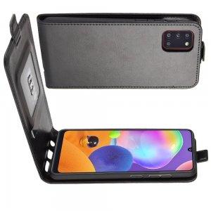 Флип чехол книжка вертикальная для Samsung Galaxy A31 - Черный