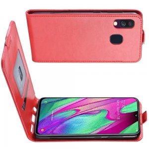 Флип чехол книжка вертикальная для Samsung Galaxy A40 - Красный