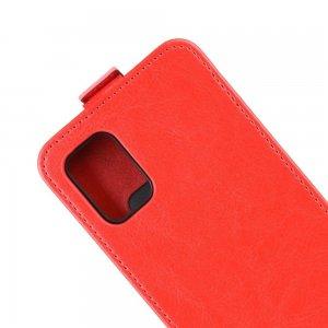 Флип чехол книжка вертикальная для Samsung Galaxy A51 - Красный