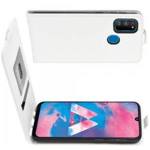 Флип чехол книжка вертикальная для Samsung Galaxy M30s - Белый