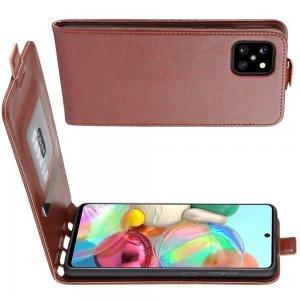Флип чехол книжка вертикальная для Samsung Galaxy Note 10 Lite - Коричневый