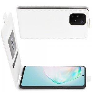 Флип чехол книжка вертикальная для Samsung Galaxy S10 Lite - Белый