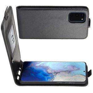 Флип чехол книжка вертикальная для Samsung Galaxy S20 - Черный