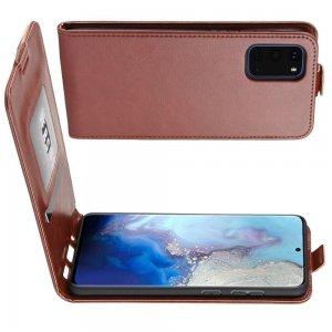 Флип чехол книжка вертикальная для Samsung Galaxy S20 - Коричневый