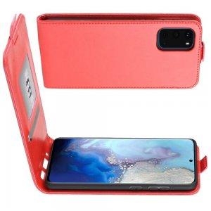 Флип чехол книжка вертикальная для Samsung Galaxy S20 - Красный