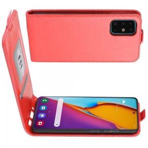 Флип чехол книжка вертикальная для Samsung Galaxy S20 Plus - Красный