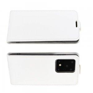Флип чехол книжка вертикальная для Samsung Galaxy S20 Ultra - Белый