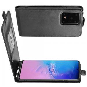 Флип чехол книжка вертикальная для Samsung Galaxy S20 Ultra - Черный