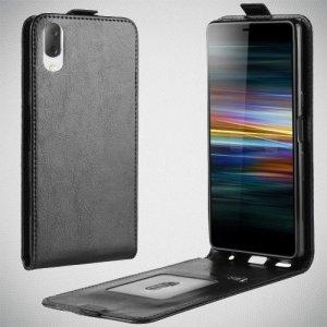 Флип чехол книжка вертикальная для Sony Xperia L3 - Черный