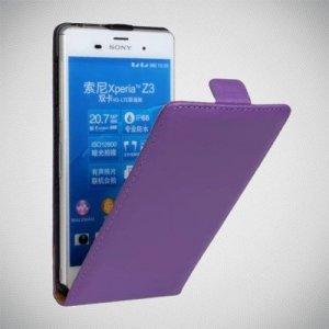 Флип чехол книжка вертикальная для Sony Xperia Z3 - Фиолетовый