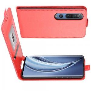 Флип чехол книжка вертикальная для Xiaomi Mi 10 / Mi 10 Pro / 10 Pro - красный