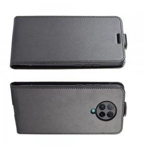 Флип чехол книжка вертикальная для Xiaomi Poco F2 Pro - Черный