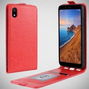 Флип чехол книжка вертикальная для Xiaomi Redmi 7A - Красный