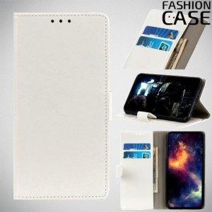 Flip Wallet чехол книжка для Nokia 1 Plus - Белый