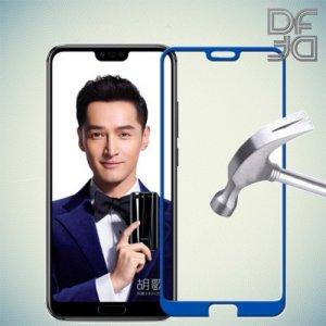 Full Glue Screen DF Защитное Закаленное Олеофобное Стекло для Huawei Honor 10 синее