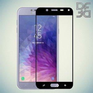 Full Glue Screen DF Защитное Закаленное Олеофобное Стекло для Samsung Galaxy J4 2018 SM-J400F черное
