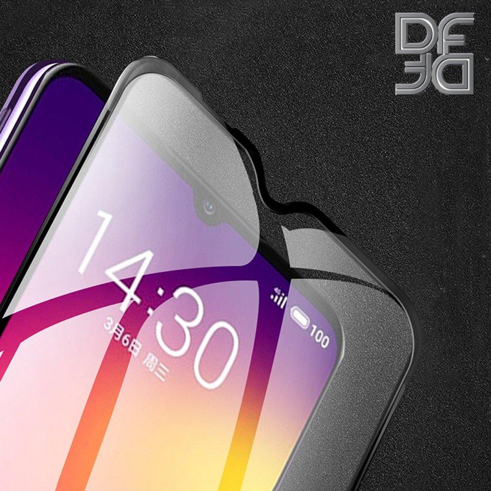 Full Glue Screen DF Защитное Закаленное Олеофобное Стекло для Xiaomi Redmi Note 8 черное