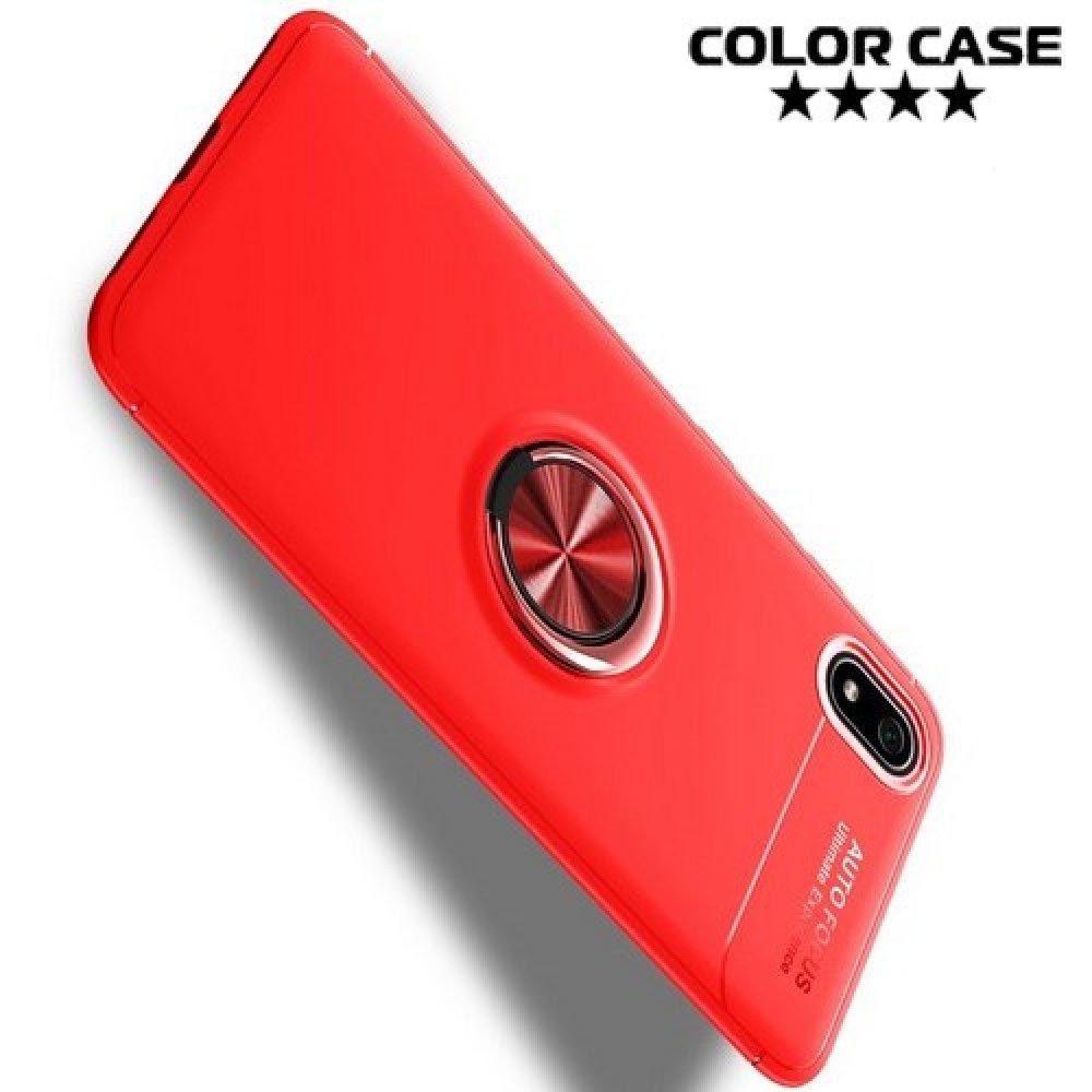 ArmaRing Двухкомпонентный чехол для Xiaomi Redmi 7A с кольцом для магнитного автомобильного держателя - Красный
