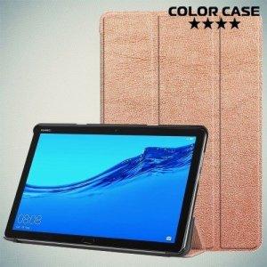 Чехол книжка для Huawei Mediapad M5 Lite 10 - Золотой