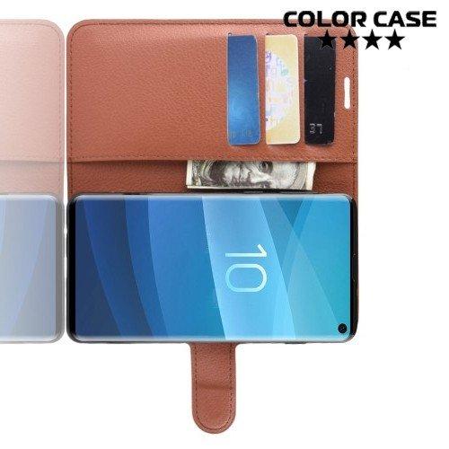 Чехол книжка для Samsung Galaxy S10 - Коричневый