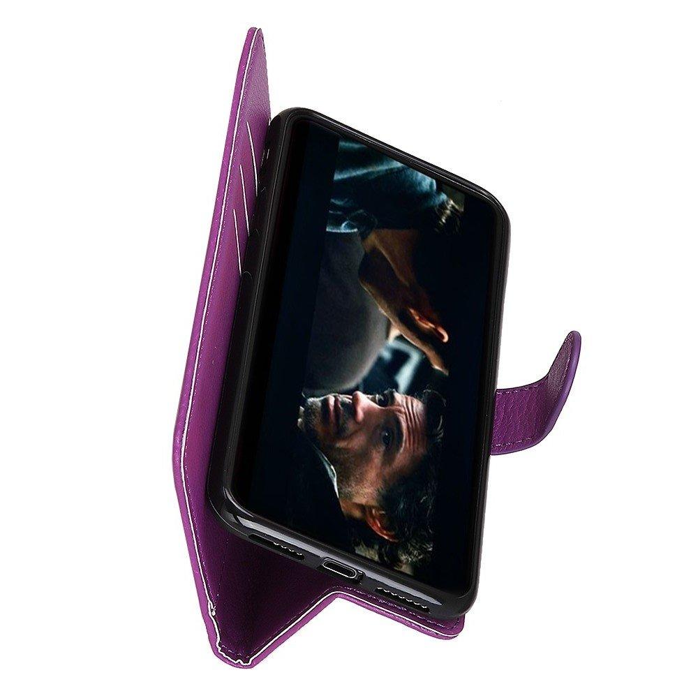 Чехол книжка для Sony Xperia 10 II отделения для карт и подставка Фиолетовый