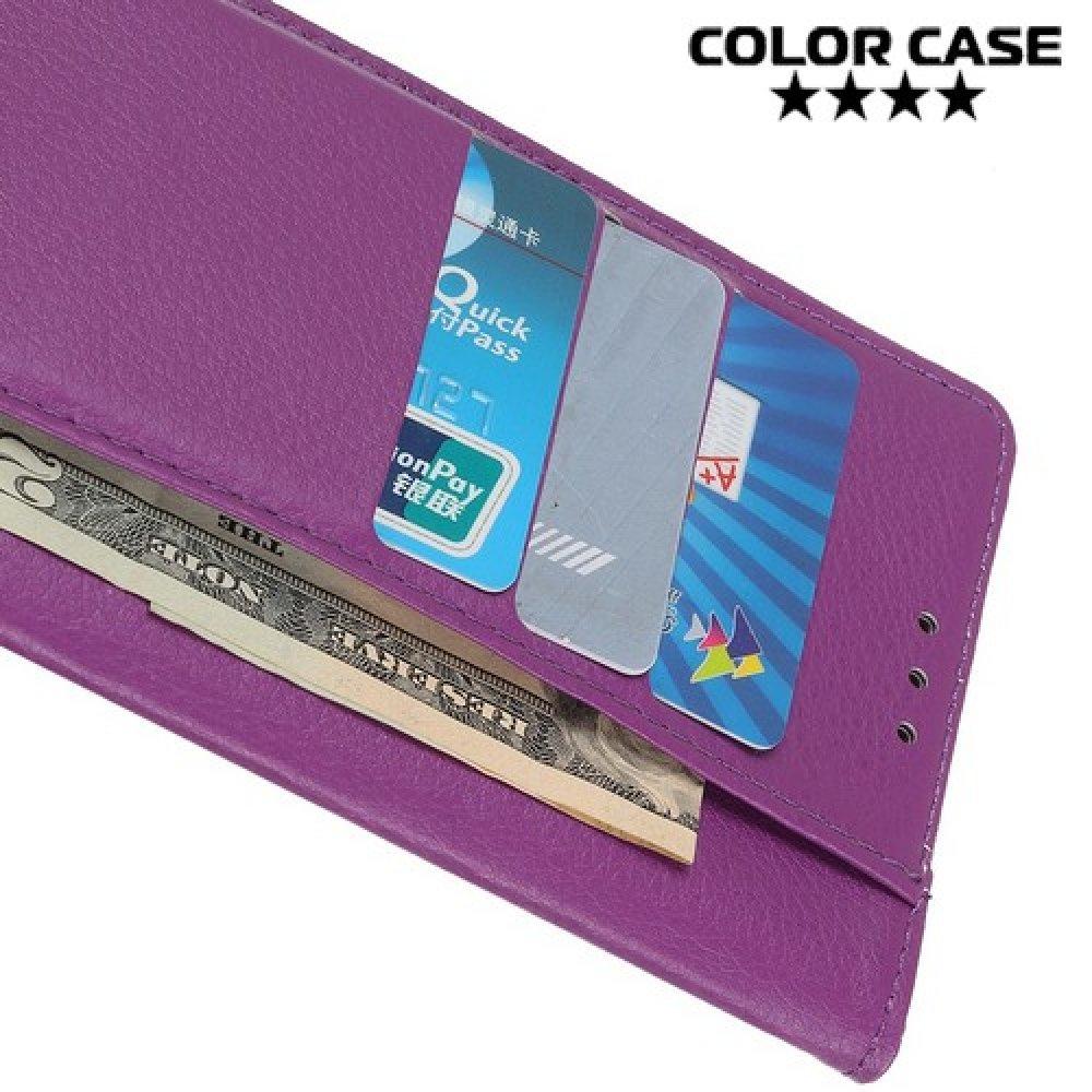 Чехол книжка для Xiaomi Redmi 7A - Фиолетовый