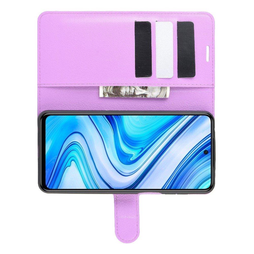 Чехол книжка для Xiaomi Redmi Note 9 Pro (9S,9 Pro Max) / Pro Max) отделения для карт и подставка Фиолетовый