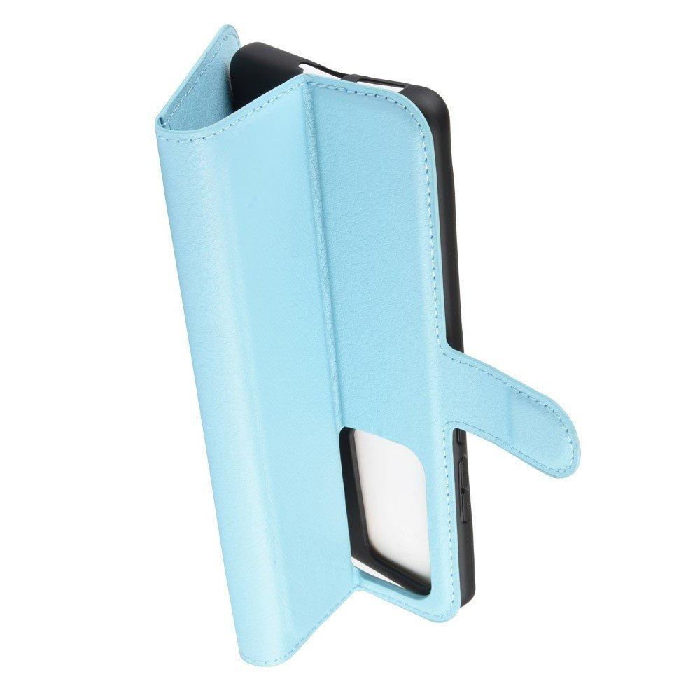 Чехол книжка кошелек с отделениями для карт и подставкой для Huawei P40 Pro - Голубой