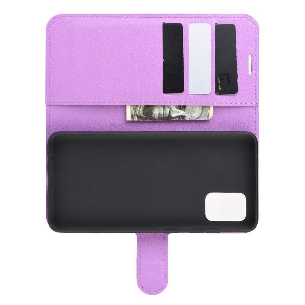 Чехол книжка кошелек с отделениями для карт и подставкой для Samsung Galaxy A71 - Фиолетовый