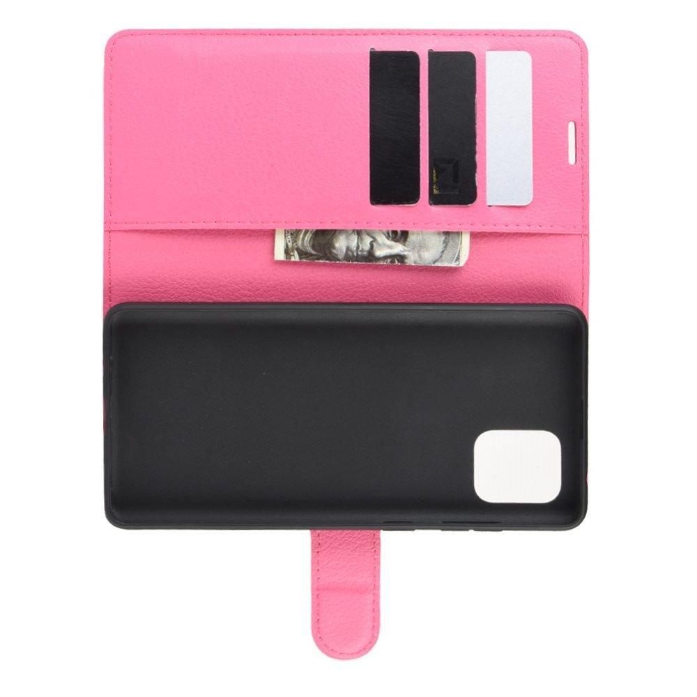Чехол книжка кошелек с отделениями для карт и подставкой для Samsung Galaxy Note 10 Lite - Светло-Розовый