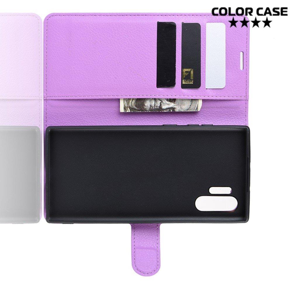 Чехол книжка кошелек с отделениями для карт и подставкой для Samsung Galaxy Note 10 Plus - Фиолетовый