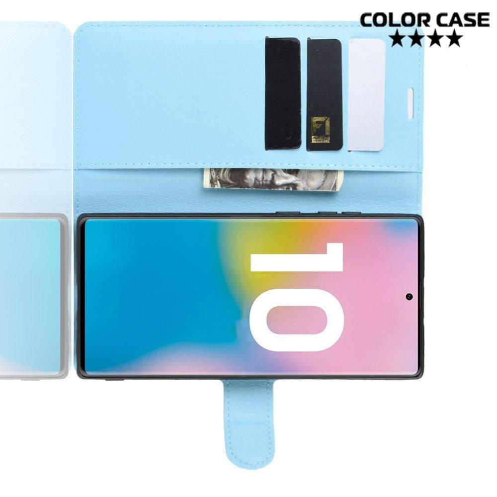 Чехол книжка кошелек с отделениями для карт и подставкой для Samsung Galaxy Note 10 Plus - Голубой