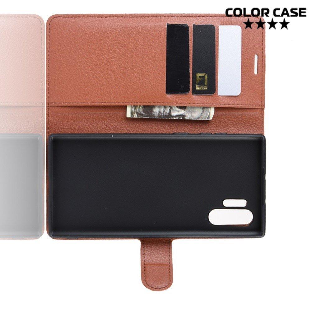 Чехол книжка кошелек с отделениями для карт и подставкой для Samsung Galaxy Note 10 Plus - Коричневый