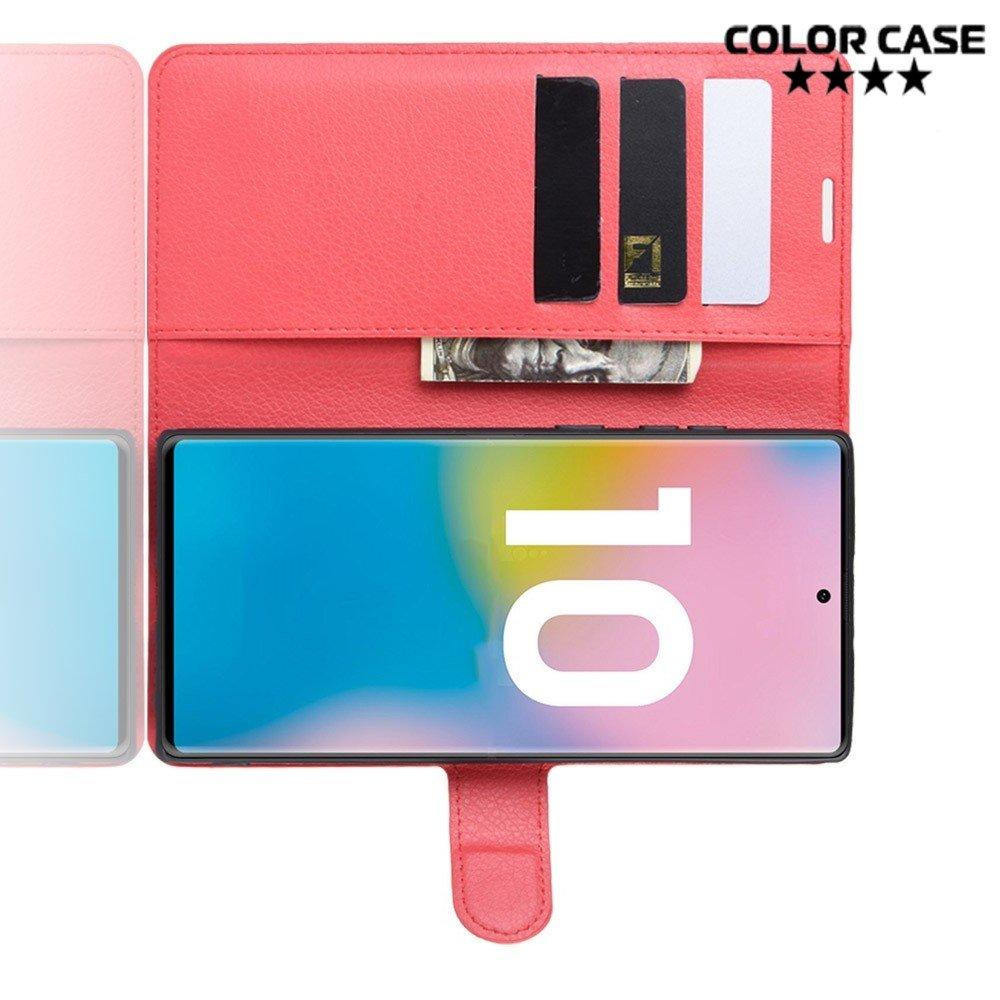 Чехол книжка кошелек с отделениями для карт и подставкой для Samsung Galaxy Note 10 Plus - Красный