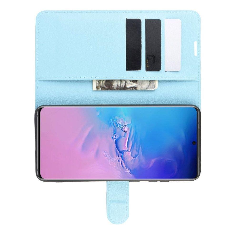 Чехол книжка кошелек с отделениями для карт и подставкой для Samsung Galaxy S20 Ultra - Голубой