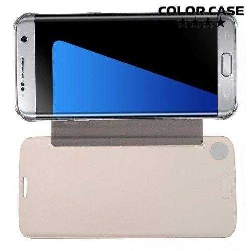 Чехол книжка для Samsung Galaxy S7 Edge с функцией Clear View Cover - Серебряный
