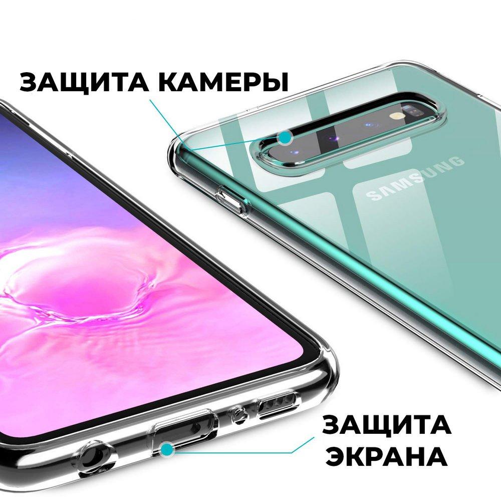 Ультратонкий прозрачный силиконовый чехол для Samsung Galaxy S10