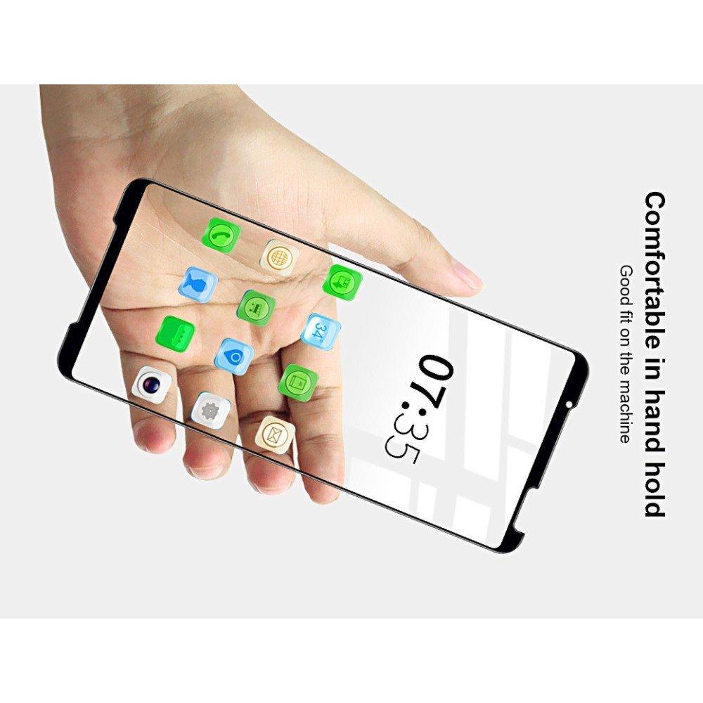 PINWUYO Защитное стекло для Asus ROG Phone 2 черное