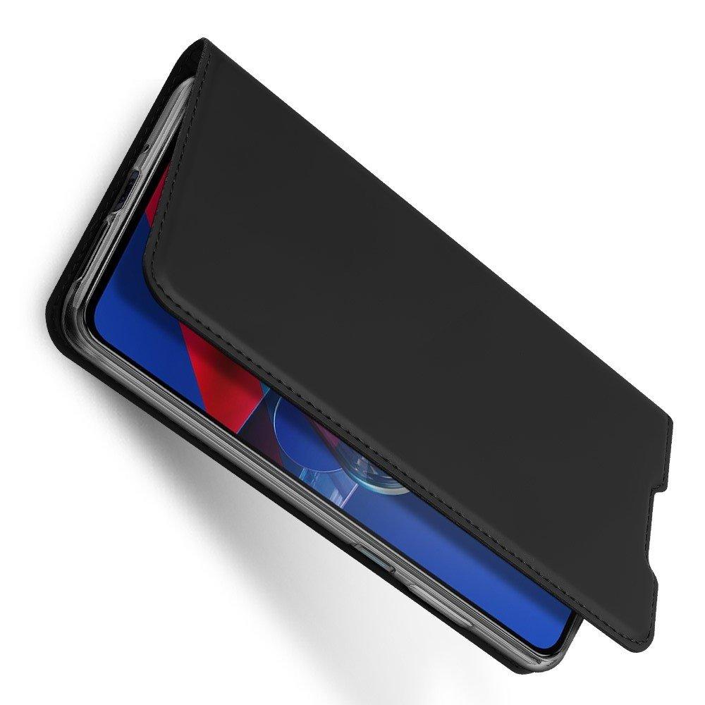 Dux Ducis чехол книжка для Asus Zenfone 7 ZS670KS с магнитом и отделением для карты - Черный