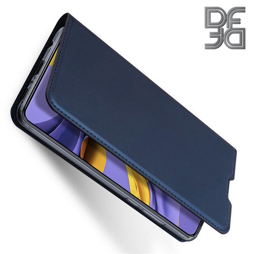 Dux Ducis чехол книжка для Samsung Galaxy A51 с магнитом и отделением для карты - Синий